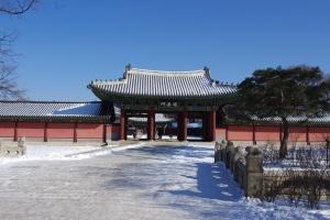 Im Changdeokgung
