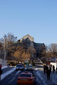 Ehwa Womans University (이화여자대학교)