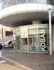 Kôban vorm Bahnhof Funabashi