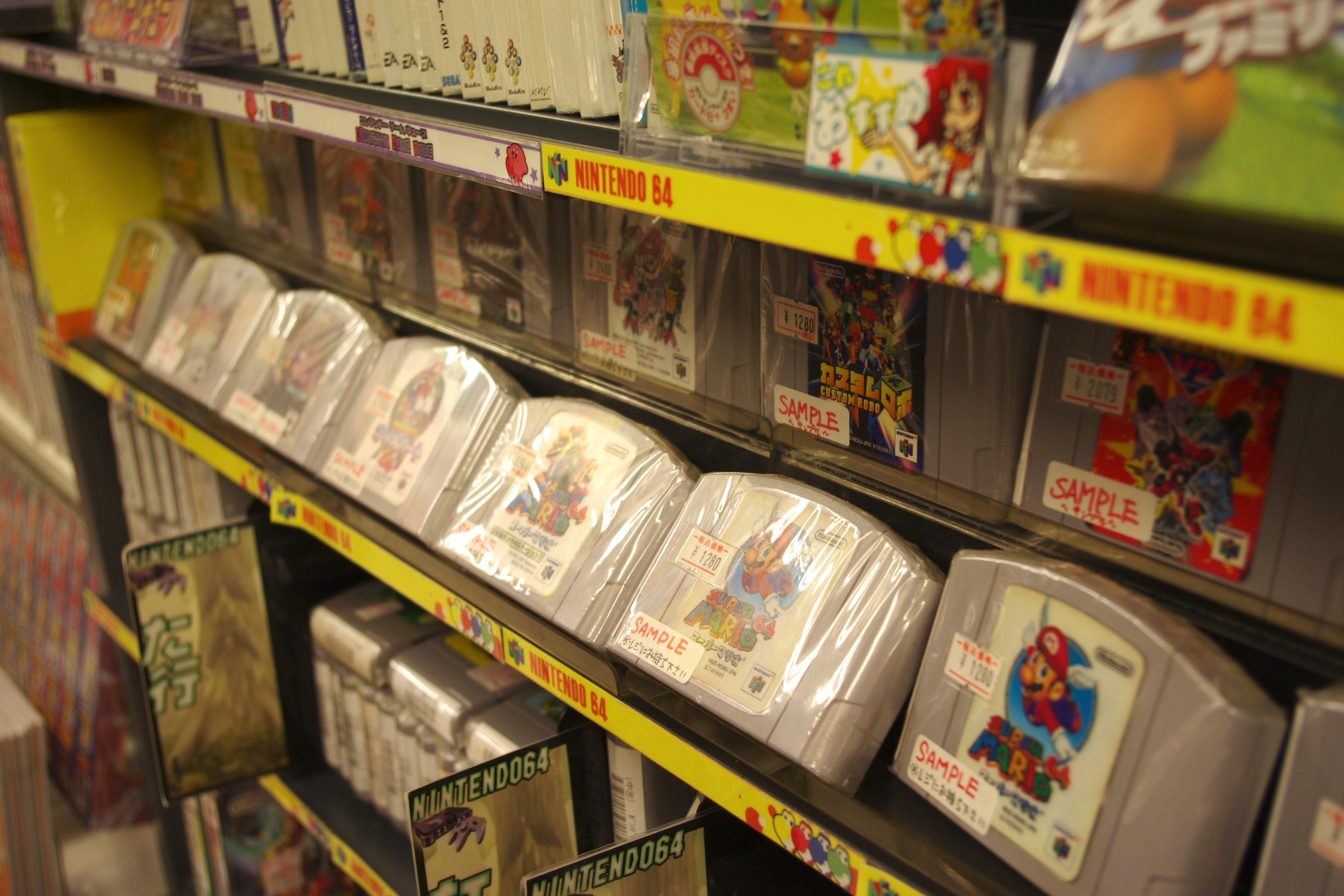 N64-Spiele bei Superpotato.