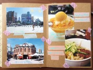 Fotos aus Taipei