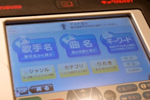 Karaoke-Tablet :)