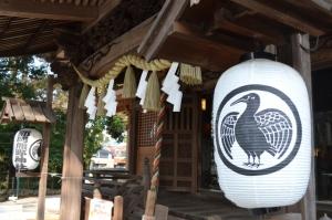 諸岡熊野神社 (Moro-Oka Kumano-Jinja) via