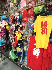 Kigurumi und T-Shirts für Touris.