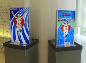 Kleinere Kopien des berühmten Werbeschilds in Osaka.