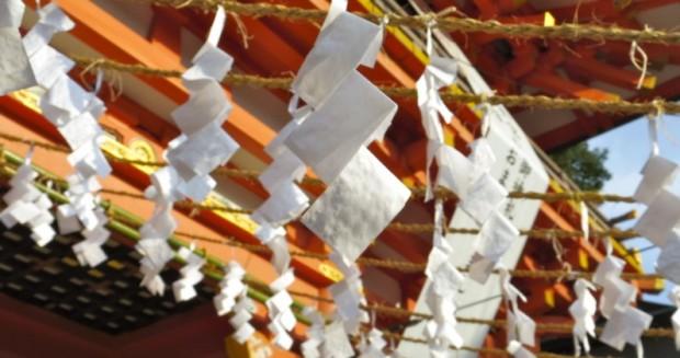 生田神社 (Ikuta-jinja; Ikuta-Schrein) in 神戸 (Kobe)