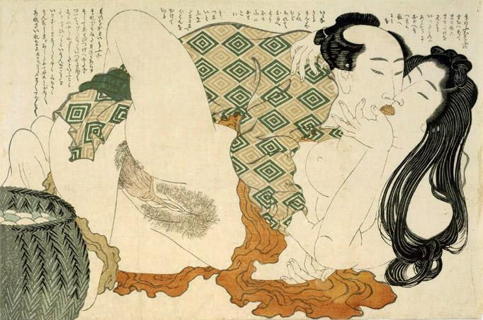 葛飾北斎 福寿草 - Fukujusô (Amur-Adonisröschen) von Katsushika Hokusai
