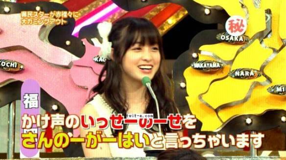 """via """"In Fukuoka sagen wir statt Issê-no-Se (auf die Plätze, fertig, los) Sannô-ga-hai!"""""""