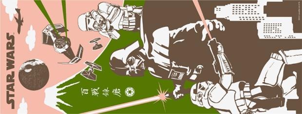starwars tenugui.jpg